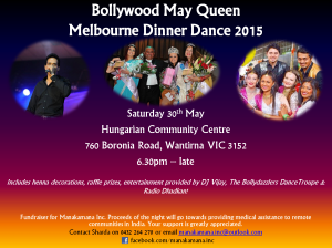 bollywood may queen poster